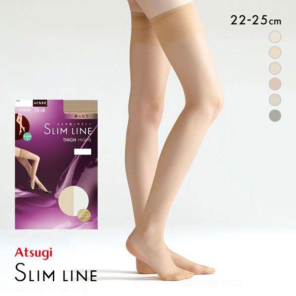 【メール便(6)】 (アツギ)ATSUGI (スリムライン)SLIM LINE セパレートストッキング ふともも丈 クチゴムゆったり