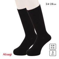 Atsugi Men's 'Work Fit' Ribbed Socks (3 Pairs)
