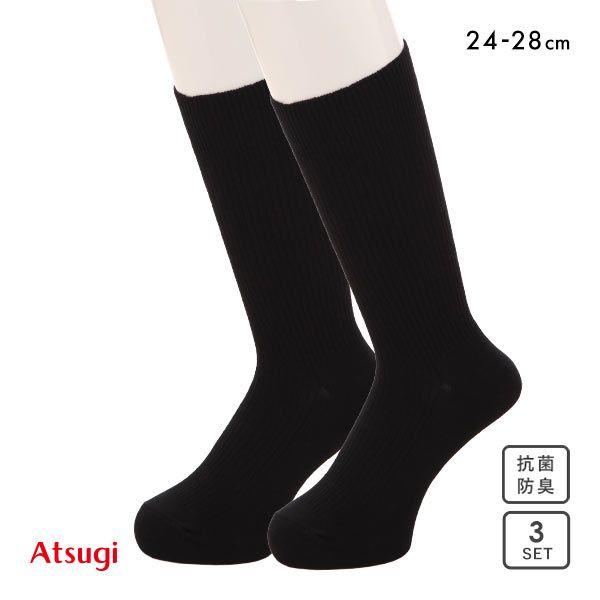 (アツギ)ATSUGI (ワークフィット)WORK FIT ソックス リブ編み 3足組
