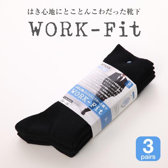 ATSUGI厚木 WORK FIT男士 中高筒足型3双装