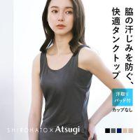 厚木ATSUGI ice doll X SHIROHATO吸汗速干腋下防汗渍背心