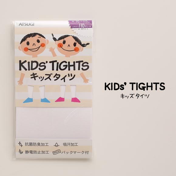 ATSUGI kids tights 110 denier warm tights