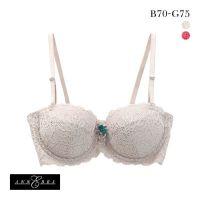 诗萝涵朵文胸B-G码ANNEBRA Casablanca系列Brazilian Touch1/2罩杯收副乳大码文胸