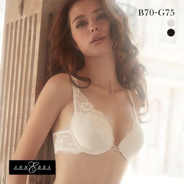 Annebra Venice I Love Change Molded Cup Bra (B-G)