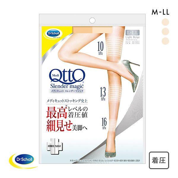 Dr. Scholl Medi Qtto -5cm Slender Magic Compression Tights (Made in Japan)