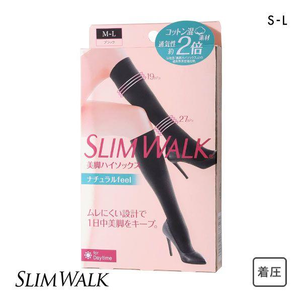 【メール便(30)】 (スリムウォーク)SLIMWALK 美脚 ハイソックス 靴下 着圧 綿混 ナチュラルfeel