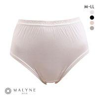 High Rise Silk Panties (Sizes M-LL)