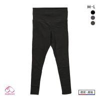 【INUJIRUSHI】家居裤 10分长 打底裤款式