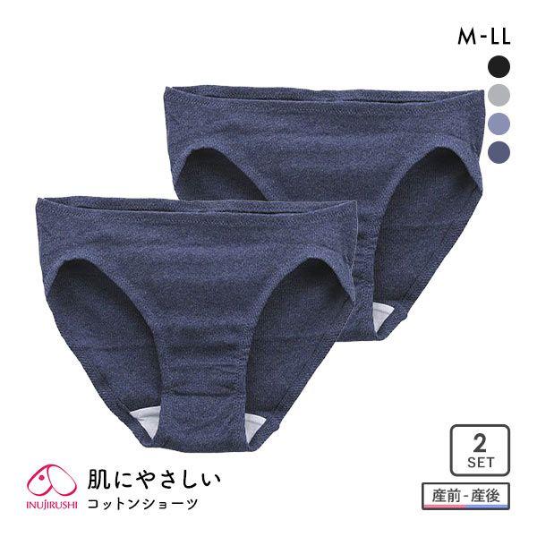 【メール便(25)】 (犬印)INUJIRUSHI 肌にやさしいオーガニックコットン ショーツ 2枚セット 産前 産後 綿100%