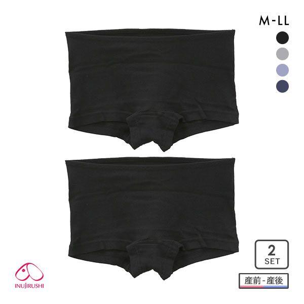 【メール便(25)】 (犬印)INUJIRUSHI 肌にやさしいオーガニックコットン ショーツ ボーイレングス 2枚セット 産前 産後 綿100%