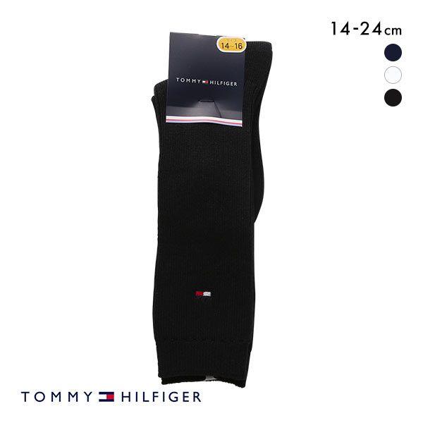 【メール便(10)】 (トミー・ヒルフィガー)TOMMY HILFIGER KIDS リブ ハイソックス 日本製