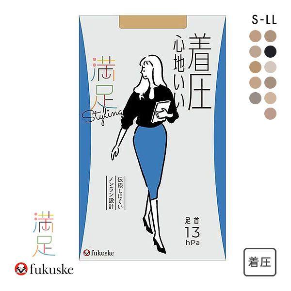 【メール便(10)】 (福助)Fukuske 満足 ストッキング パンスト 着圧 ノンラン 日本製 1431901