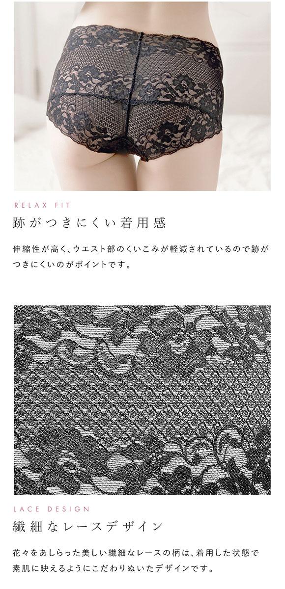 SHIROHATO ContRante性感蕾丝女款生理期用平角内裤