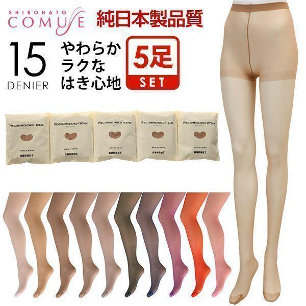 SHIROHATO柔软舒适的穿着感受5双1组连裤丝袜抗菌防臭日本制