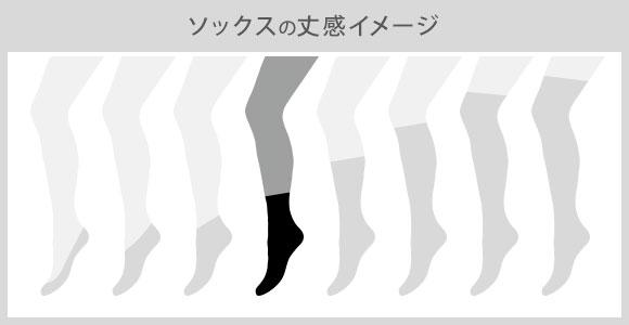 Nike Unisex Elite Lightweight Running Socks