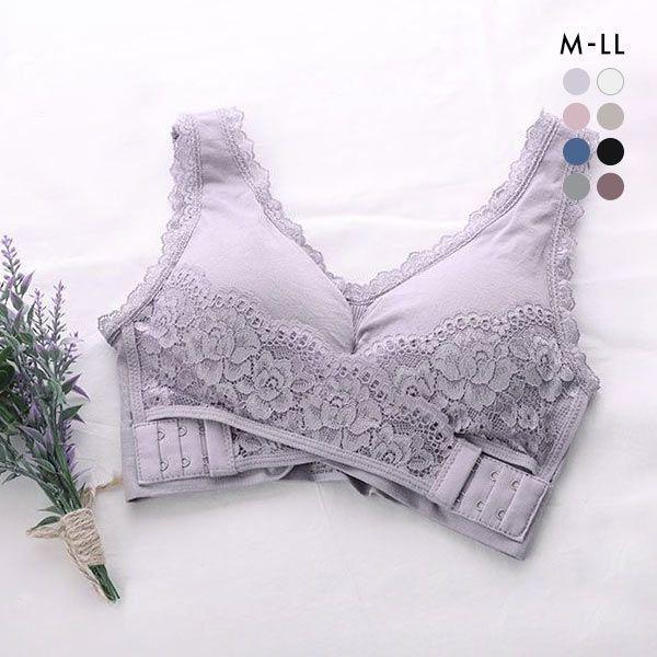 (クロスリフト)CrossLift ナイトブラ ブラジャー ノンワイヤー おやすみブラ 単品