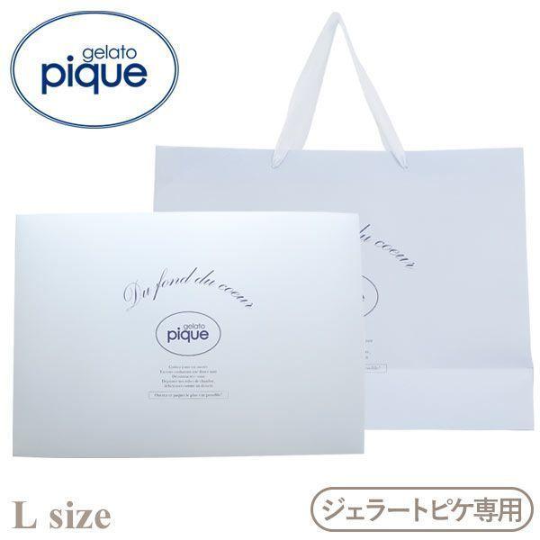 (ジェラートピケ)gelato pique ギフトBOX-Lサイズ ジェラピケ