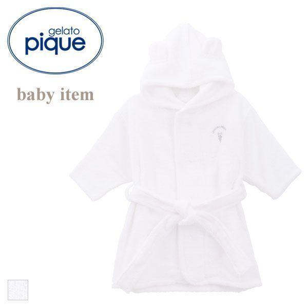 (ジェラートピケ キッズアンドベイビー)gelato pique Kids&Baby baby タオルバスローブ ジェラピケ パジャマ ルームウェア