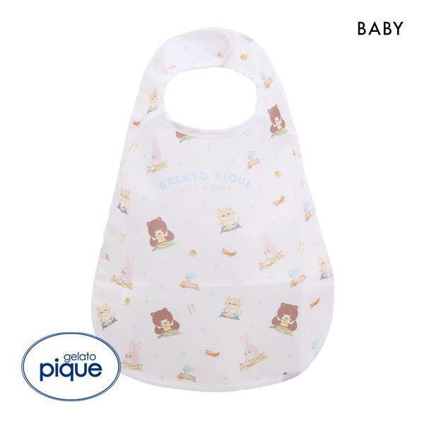 (ジェラートピケ キッズアンドベイビー)gelato pique Kids&Baby baby お食事スタイ ジェラピケ