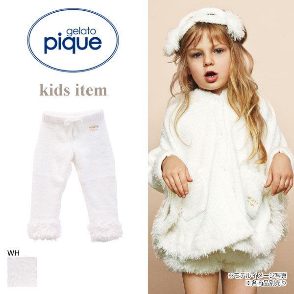 (ジェラートピケ キッズアンドベイビー)gelato pique Kids&Baby 【Halloween限定】プードルkidsロングパンツ ジェラピケ