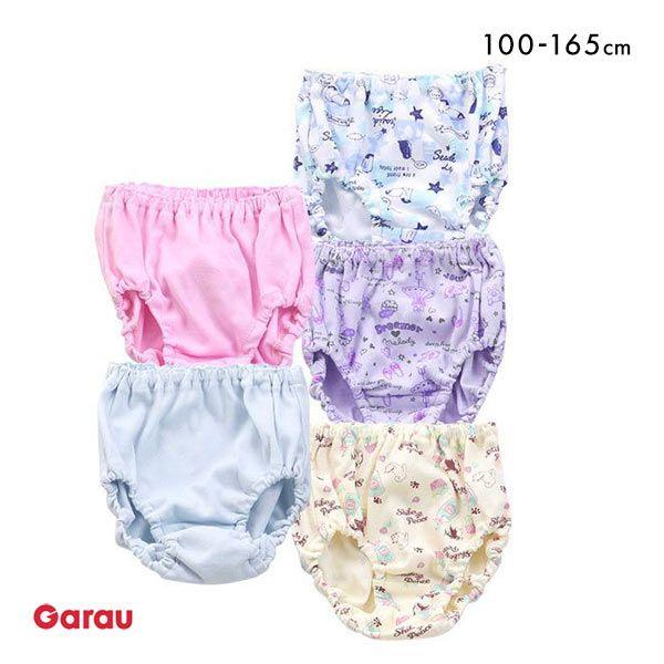 【メール便(30)】 (ガロー)Garau GIRLS SHORTS キッズ ジュニア 女の子 ショーツ 5枚セット 綿100% 100 110 120 130 140 150 160 165