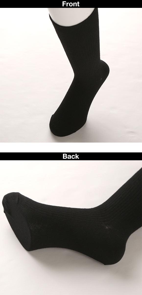 Okamoto Super Sox Ribbed Crew Length Socks