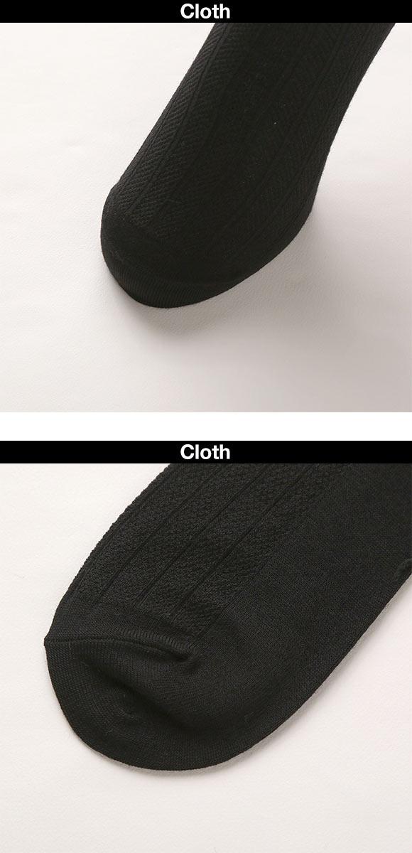 Okamoto Super Sox Striped Crew Length Socks