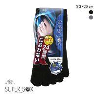诗萝涵朵SHIROHATO长袜子男SUPER SOX短筒消臭吸湿排汗男士五趾袜