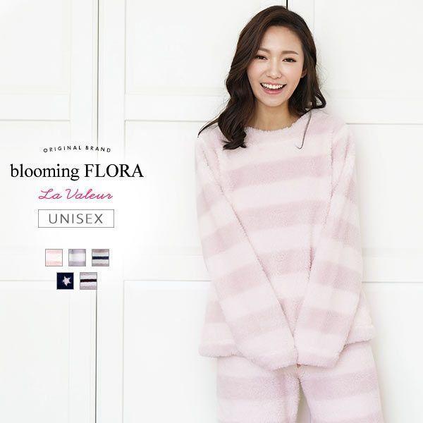 Blooming Flora La Valeur Unisex Top and Pants Set (Ladys & Mens Sizes)