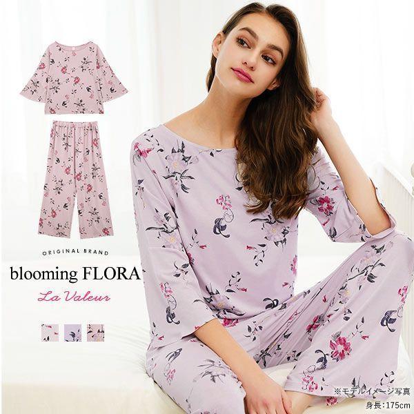 30%OFF (ブルーミングフローラ)bloomingFLORA 柔らかのびのび トロピカFloral フレアスリーブ Tシャツ + ワイドパンツ 上下セット ルームウェア パジャマ