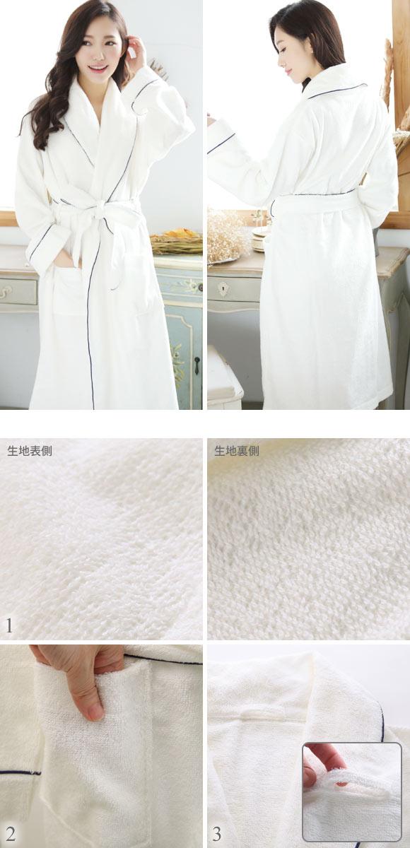 Blooming Flora Bath Up Unisex Bath Gown (Size M)