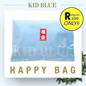 <白鳩>(キッドブルー)KID BLUE 2017年キッドブルー商品 4点入り 福袋