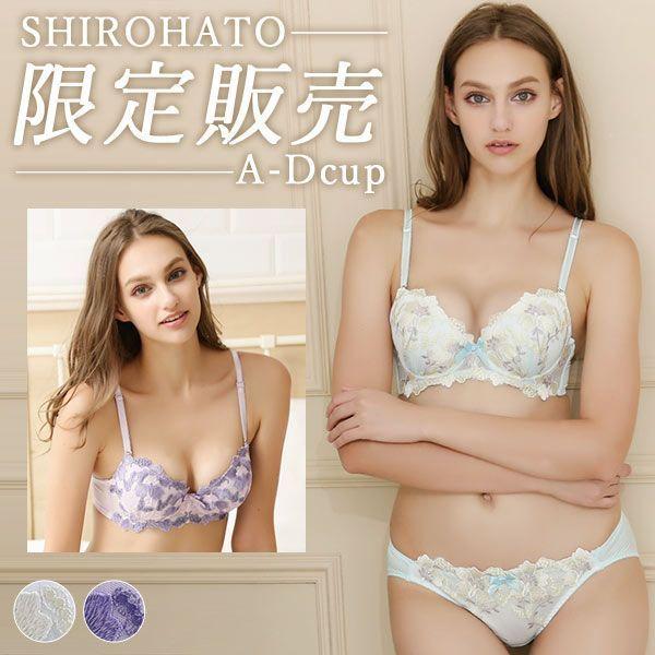 SHIROHATO限定販売 華やか花柄刺繍 ブラショーツ セット ABCD 盛りブラ 谷間ブラ
