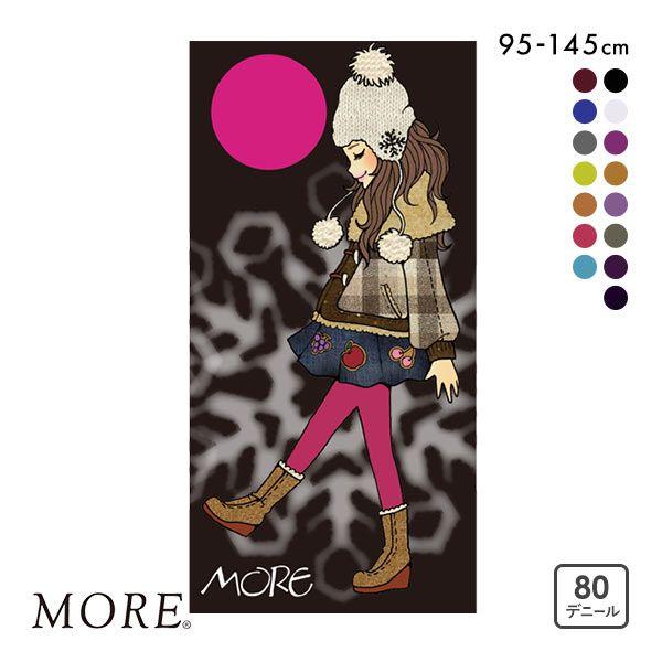 【メール便(15)】 (モア)MORE 95cm-145cm用 キッズ 80デニール カラータイツ 日本製