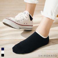 日本制SHIROHATO舒适亲肤抗菌防臭短袜女款