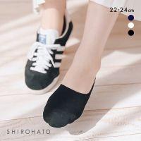 SHIROHATO日本制柔软亲肤罗纹船袜