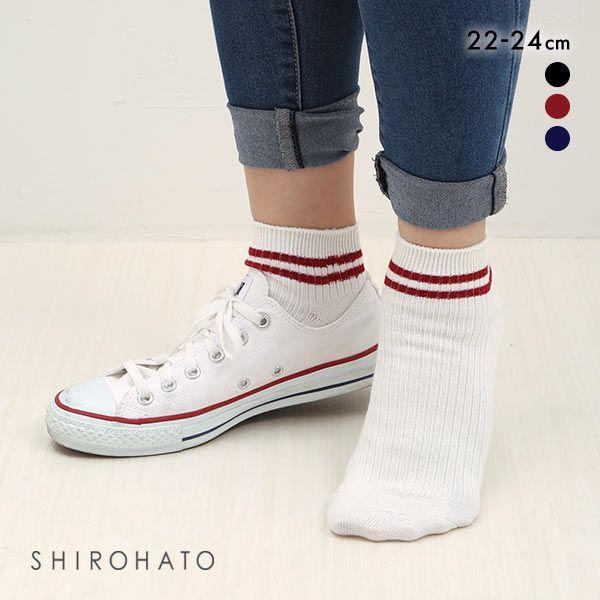 【メール便(5)】 (シロハト)SHIROHATO リブ 履き口ボーダー ショート丈 ソックス 日本製