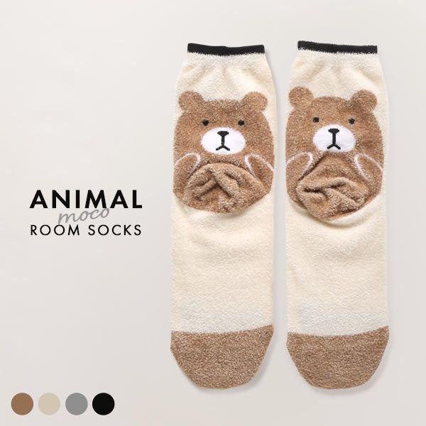 【メール便(7)】 (シロハト)SHIROHATO クルー丈 ルームソックス 日本製 アニマル柄 もふもふ もこもこ あったか 靴下