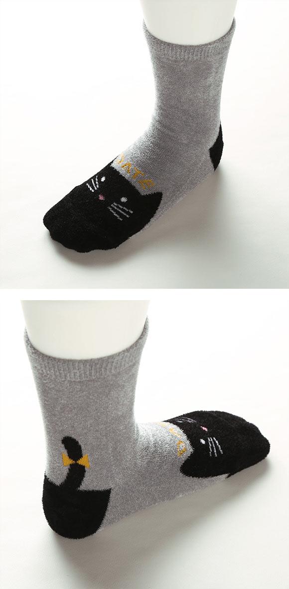 Shirohato Crew Length Animal Socks (Made in Japan Size 22-24cm)