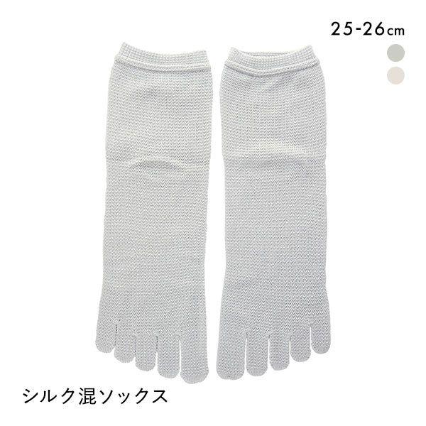 【メール便(12)】 (コベス)KOBES 紳士 シルク五本指ソックス 日本製