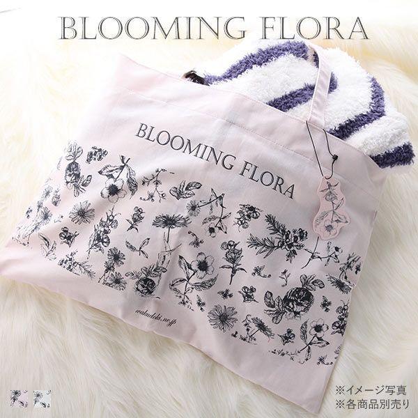 【メール便(12)】 (ブルーミングフローラ)bloomingFLORA ギフト バッグ 大 プレゼントをより素敵に バースデイ クリスマス バレンタイン