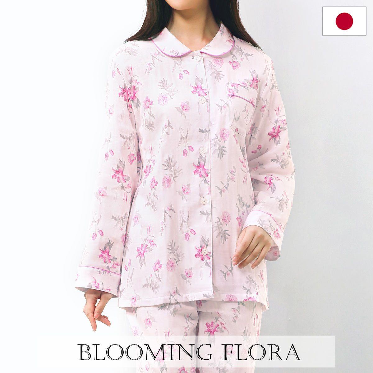 27%OFF【送料無料】 (ブルーミングフローラ)bloomingFLORA 日本製 ダブルガーゼ 綿100% 花柄 丸衿パジャマ レディース 優しい着心地 上下セット ルームウェア