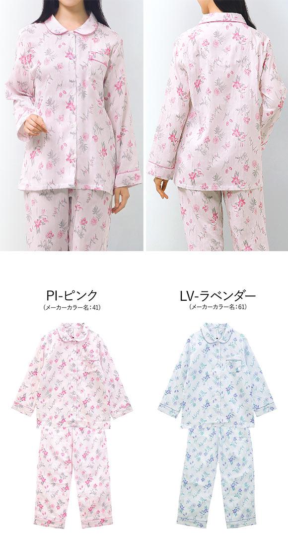 日本制bloomingFLORA纯棉碎花团圆领款舒适居家服套装
