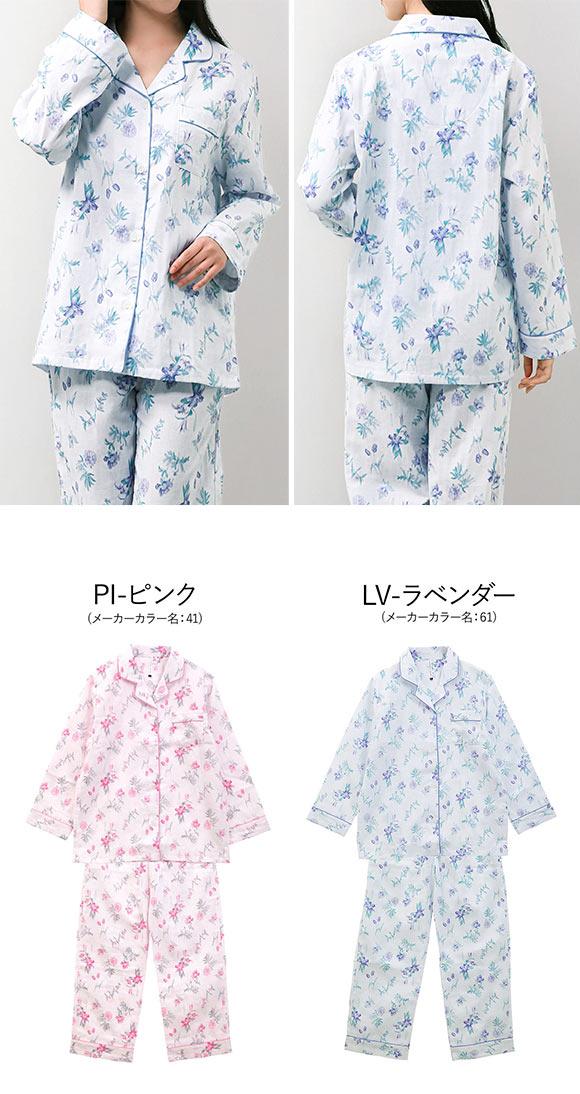 日本制bloomingFLORA纯棉碎花团尖领款舒适居家服套装