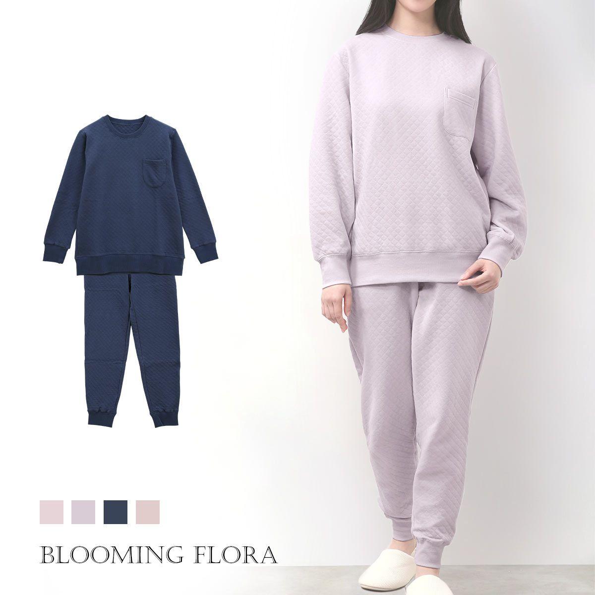 【送料無料】 (ブルーミングフローラ)bloomingFLORA 綿100% キルトニット あったか シンプル パジャマ トレーナー 上下セット ルームウェア