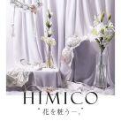 Himico Giglio Elegante 001 Bra (B-F)