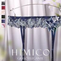 诗萝涵朵吊袜带ML码HIMICO Giglio elegante 001蕾丝刺绣性感