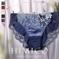 Himico Giglio Elegante 001 Panties (M-L)