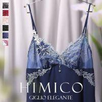 Himico Giglio Elegante 001 Camisole (M-L)