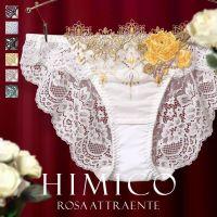 Himico Rosa Attraente 002 Back Lace Panties (M-L)